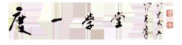 北京赢咖2古琴�^,�x天坊王�i古琴