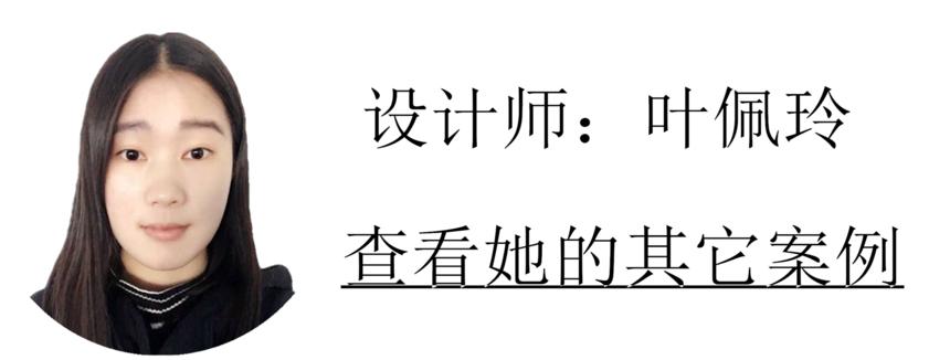 微信图片_20200515094455_副本.png