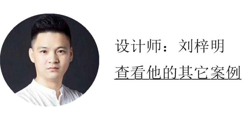 微信图片_20191024100946_副本.png
