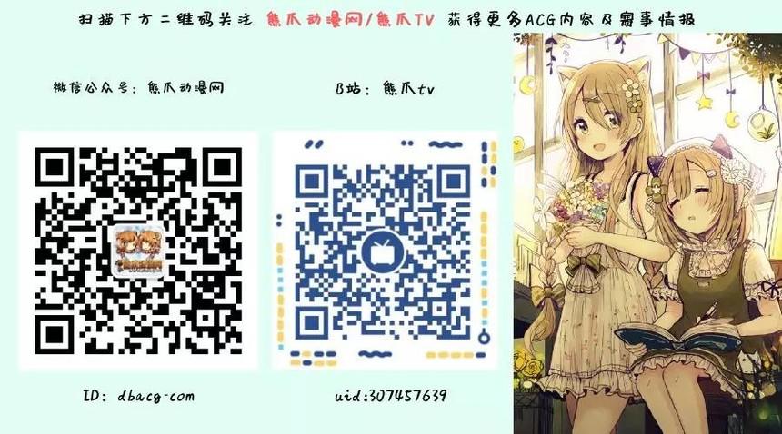 微信图片_20210324185748.jpg
