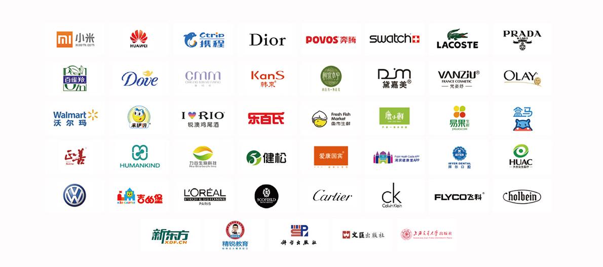 500企业.jpg