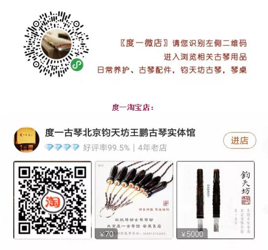 微信图片_20200110120616.png