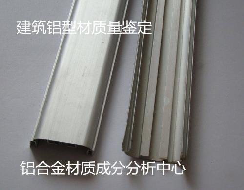 铝合金10