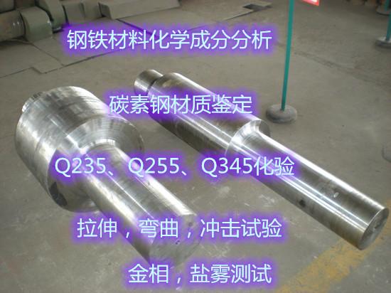 碳素钢10